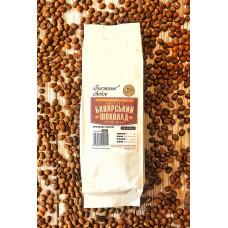 Кофе а зернах ароматизированный Gurmans Choice Баварский Шоколад 70% арабика 500г