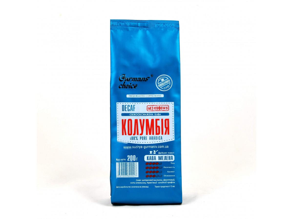 В продаже появился кофе без кофеина, 100% арабика из Колумбии!!!