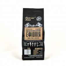 Кофе в зернах Gurmans Choice Арабика Эфиопия Сидамо-2 250г