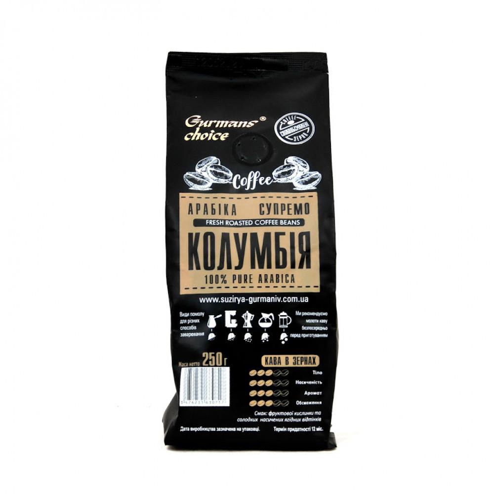 Кофе в зернах Gurmans Choice Арабика Колумбия Супремо 250г