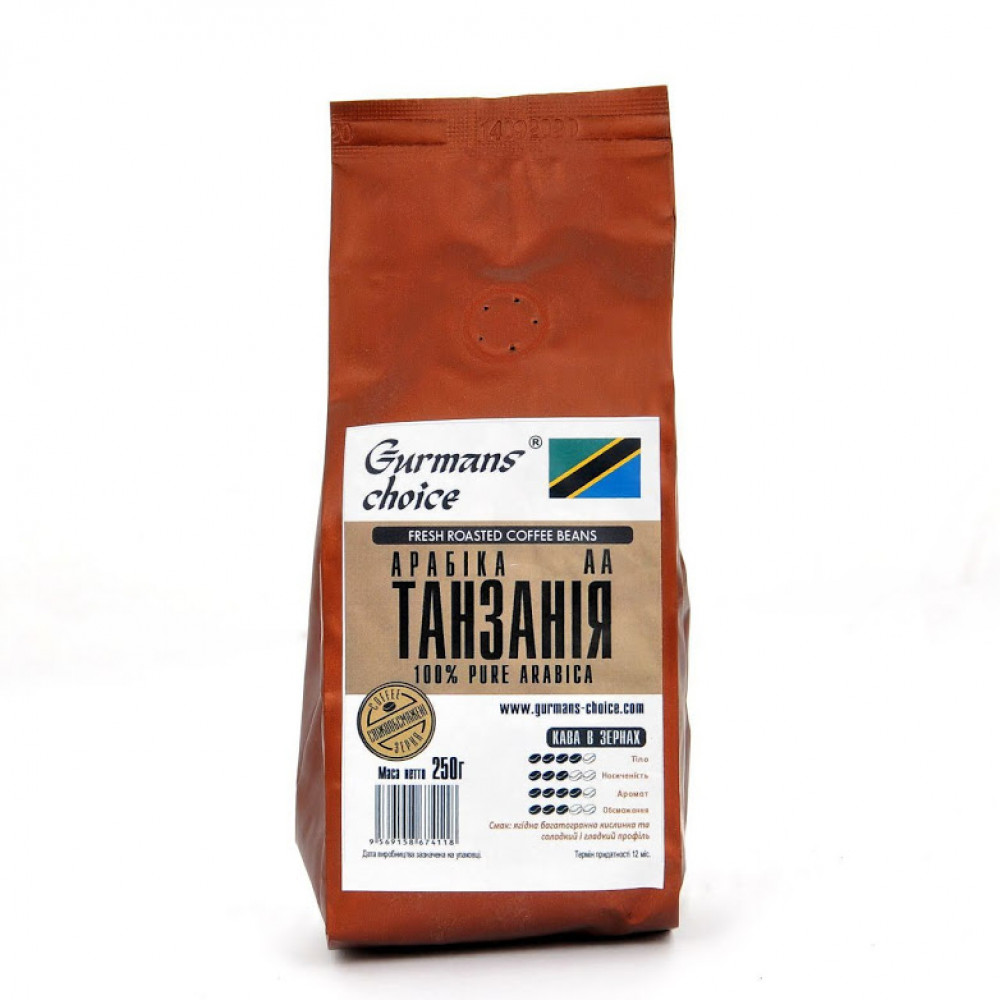 Кофе в зернах Gurmans Choice Арабика Танзания АА 250г