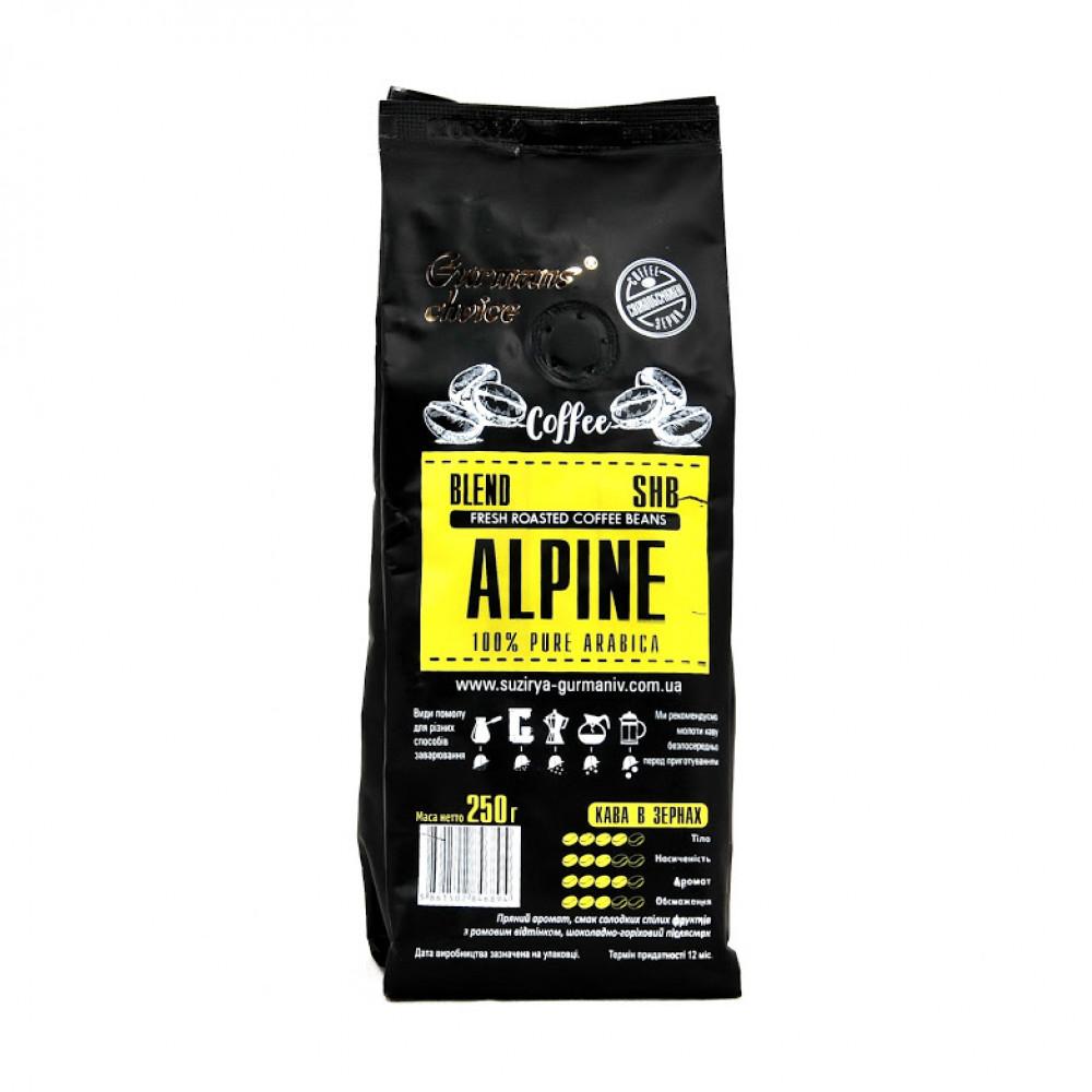 Кофе в зернах Gurmans Choice Альпин Бленд SHB 100 % арабика 250г