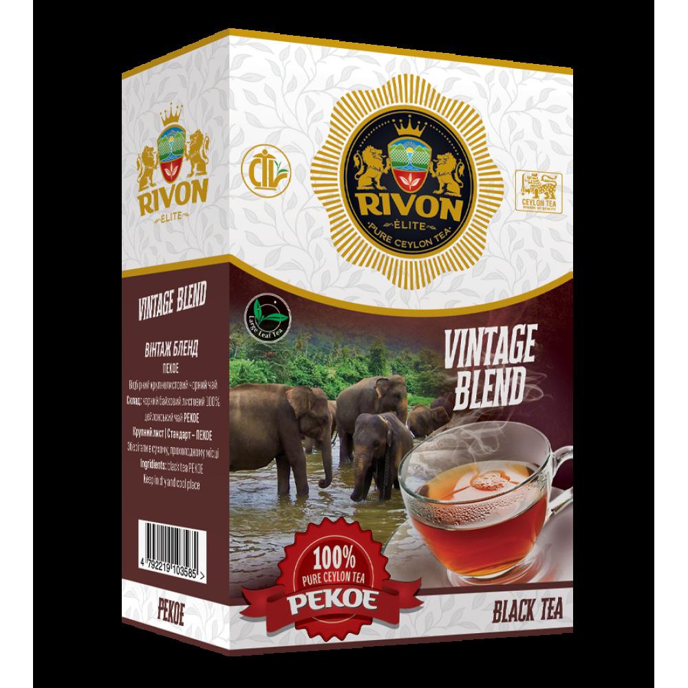 Черный чай Rivon Спеціал Вінтаж бленд чорний PEKOE 100г