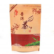 Красный чай Guang Fu Дахунпао 75г