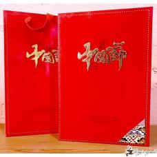 Подарочная коробка Over Chinese Festivals Красная (3 круглых банки)