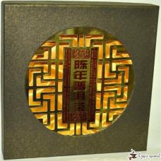 Подарочная коробка ПуЭр диск коричневый золото