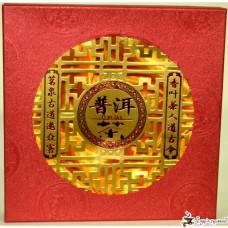 Подарочная коробка ПуЭр диск красный, золотой