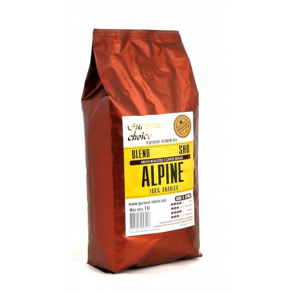 Кофе в зернах Gurmans Choice Альпин Бленд SHB 100 % арабика 1кг