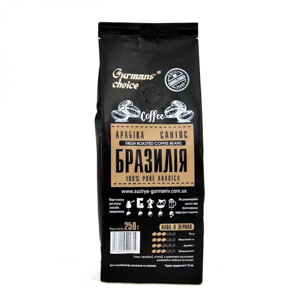 Кофе в зернах Gurmans choice Арабика Бразилия Сантос 250г