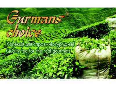 Чай Gurmans choice