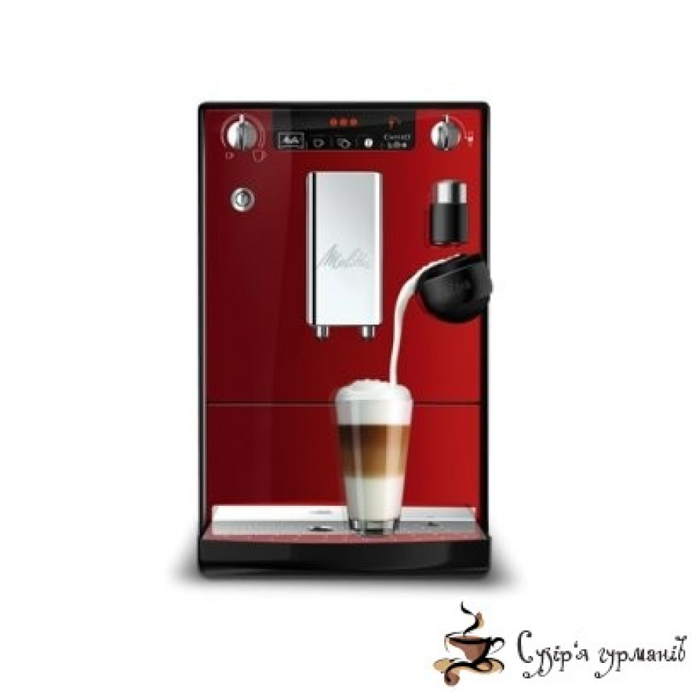 Кофемашина Melitta Caffeo Lattea красная