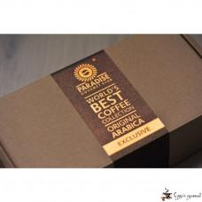 Кофе молотый PARADISE Подарочный набор «Кофейный чемоданчик» эксклюзив 500г