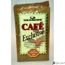 Кофе молотый GRANDOS «Exclusive» 250г