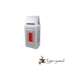 Кофе молотый EGOISTE «Platinum» 250г