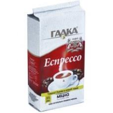 Кофе молотый ГАЛКА Эспрессо крепкий м/у 250г