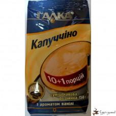 Кофейный напиток ГАЛКА Капучино Ванильное м/у 150г