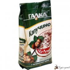 Кофейный напиток ГАЛКА Капучино Лесной орех м/у 150г