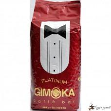 Кофе в зернах Gimoka Platinum 1кг