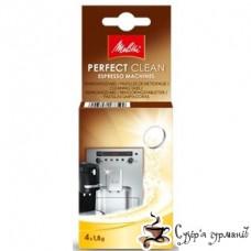 "Очищающие таблетки для автоматических кофемашин ""Perfect clean espresso machine"" 4х18g"