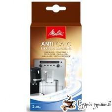 "Порошок для декальцинации эспрессо машин ""Anti Calc espresso machine"" 2х40g"