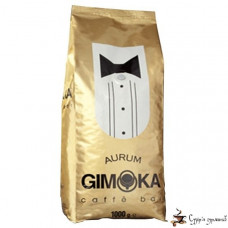 Кофе в зернах Gimoka Aurum 1кг