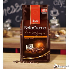Кофе в зернах Melitta Bella Crema «Altura Mexicana» 1кг