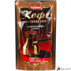 Кофе молотый МОСКОФЕ для турки 100г