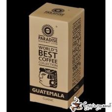 Кофе молотый PARADISE Арабика «Гватемала» 125г