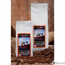 Кофе в зернах Art Coffee Premium Английская карамель