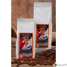 Кофе в зернах Art Coffee Premium Королевский апельсин