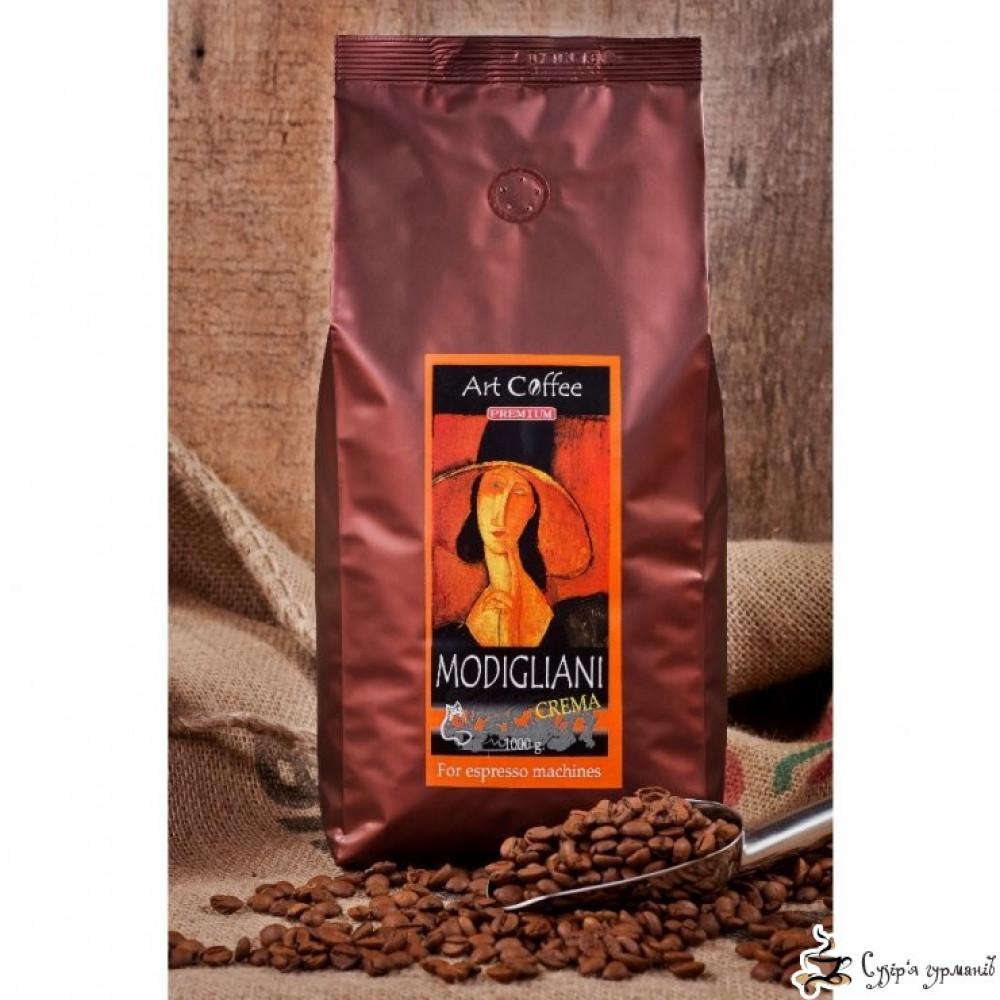 Кофе в зернах Art Coffee Premium Модильяни Modigliani