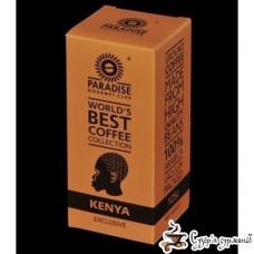 Кофе молотый PARADISE Арабика «Кения Эксклюзив» 125г