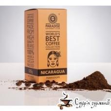 Кофе молотый PARADISE Арабика «Никарагуа Марагоджип» 125г