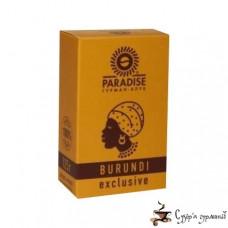 Кофе молотый PARADISE Арабика «Бурунди» 125г
