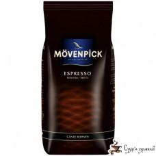 Кофе в зернах Movenpick Espresso 1кг