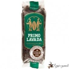 Кофе в зернах Panorama Primo Lavada Espresso 200г