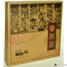 Подарочная коробка ПуЭр диск картон