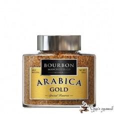 Кофе растворимый Bourbon Arabica Gold 100г