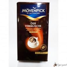 "Кофе молотый Movenpick ""Небесный"" арабика 250г молотый"