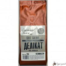 Кофе в зернах Gurmans Choice КАФЕ КРЕМА Деликат 70% арабика 250г