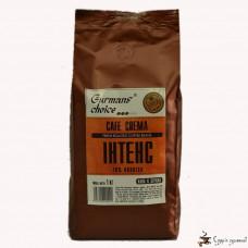 Кофе в зернах Gurmans Choice КАФЕ КРЕМА Интенс 70% арабика 1 кг