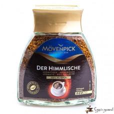Кофе растворимый Movenpick Der Himmlische 100 % арабика 100г