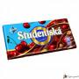 Шоколад Studentska Pecet 180 г