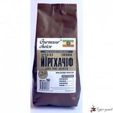 Кофе в зернах Gurmans Choice Эфиопия Йиргачиф 100 % арабика 250 г