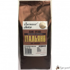 Кофе в зернах Gurmans Choice КАФЕ КРЕМА Итальяно 20% арабика 1кг