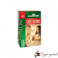 Капучино «Cafe Vienna» GRANDOS