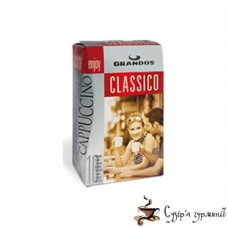Капучино «Classico» GRANDOS