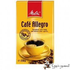 Кофе молотый Melitta «Allegro» 250г