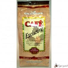 Кофе в зернах GRANDOS «Exclusive» 250г
