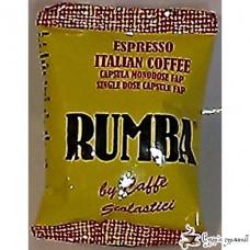 Кофе в капсулах Rumba